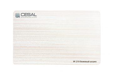 Рейка Cesal 100×3000 мм № 210 «Бежевый штрих»