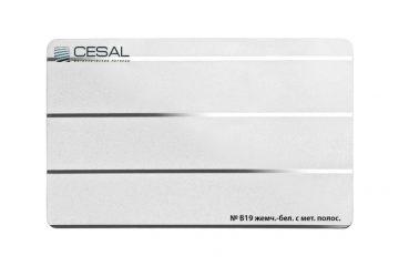 Рейка Cesal 100×4000 мм № В19 «Жемчужно-белый с металлической полосой»