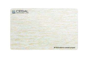 Рейка Cesal 100×3000 мм № В20 «Жёлто-синий штрих»