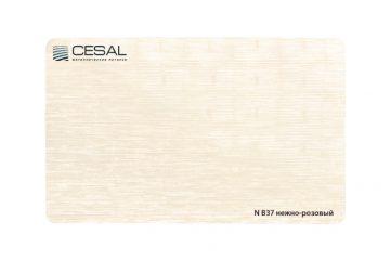 Рейка Cesal 100×4000 мм № В37 «Нежно-розовый»