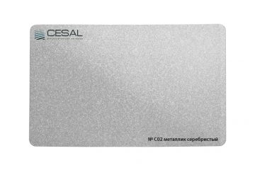 Рейка Cesal 100×3000 мм № С02 «Металлик серебристый»