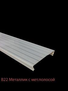 """Рейка Cesal 100x4000 мм № В22 """"Металлик серебристый с металлической полосой"""""""